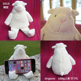 Organic_2015_sheep