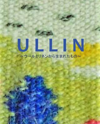 Ullin